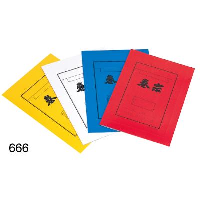 【TON CHUNG 同春牌】 666 橫式卷宗