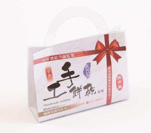 [辣市集] 麻辣水滴巧克力手工餅乾-輕量包(3入/包,1包組/10包組/30包組/50包組)