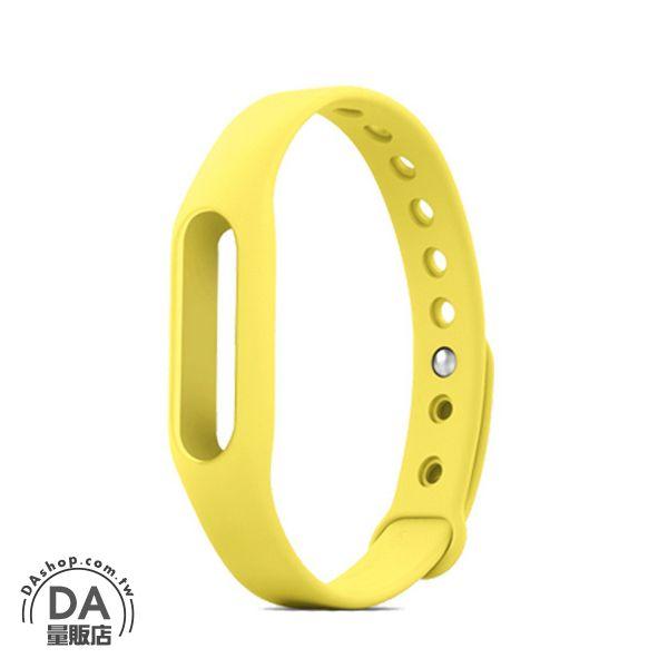 《DA量販店》小米手環 替換帶 腕帶 智慧 手環 不含主體 黃色(V50-1101)