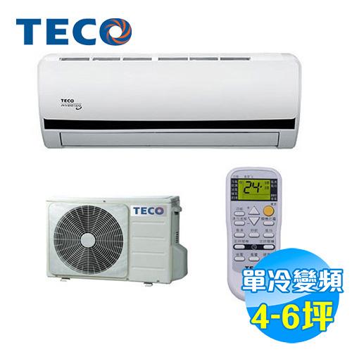 東元 TECO 變頻 單冷 ㄧ對一 分離式冷氣 MA-BV36IC / MS-BV36IC