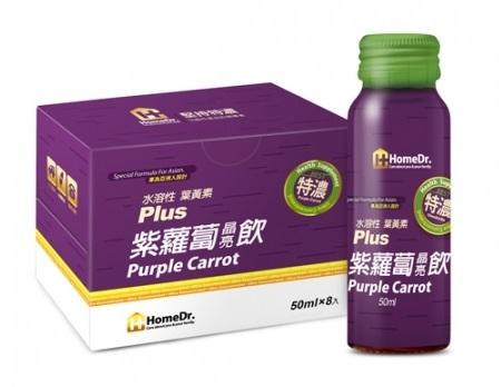 【Home Dr.】紫蘿蔔晶亮飲(50ml/瓶,8瓶/盒)