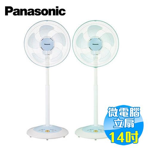 國際 Panasonic 14吋 電風扇 F-H14AMR立扇