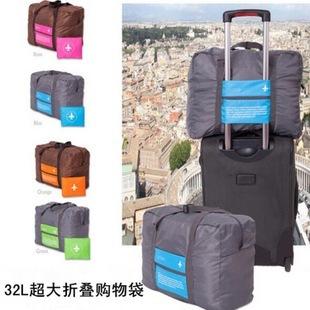 【瞎買天堂x購物必備】旅行專用購物袋 超大容量 可折疊好攜帶 可套在行李箱上 完美組合!【BGAA0107】
