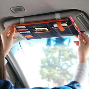 【瞎買天堂x買一送一】汽車多功能遮陽版收納包 收納袋 可放手機 信用卡 發票等【HLCRAA01】