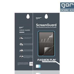 【瞎買天堂x兩片裝】GOR HTC Desire 820 螢幕保護貼 兩片裝 亮面 霧面【PRHT8201】