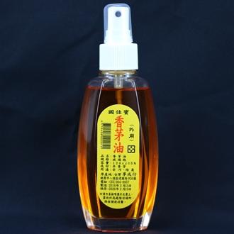 【珍昕】純天然 香茅油~(玻璃噴瓶裝120cc)