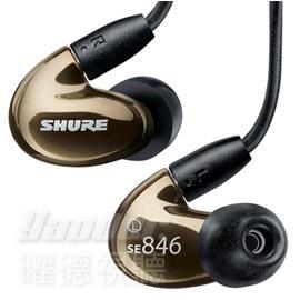 【曜德視聽】SHURE SE846 金 高解析四單體 優質高低頻 噪音隔離 ★免運★送收納盒★