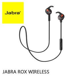 丹麥 JABRA ROX WIRELESS 捷波朗洛奇無線藍牙耳機(黑) Bluetooth NFC 公司貨 分期0利率 免運