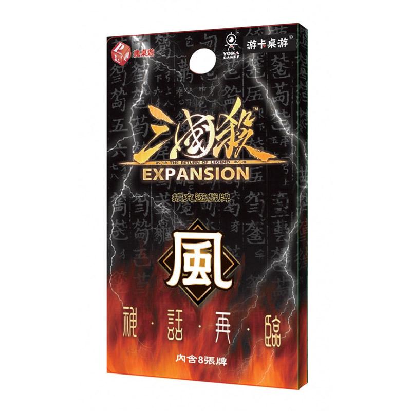 桌上遊戲【三國殺-風擴充】 原廠 繁體中文版 防偽標籤 5217SHOPPING
