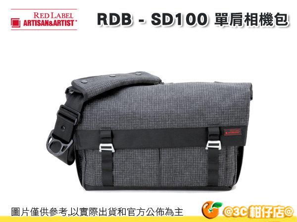 ARTISAN & ARTIST A&A RDB-SD100 單肩相機包 側背 灰 格紋 滑動式背帶 1機3鏡 15吋筆電