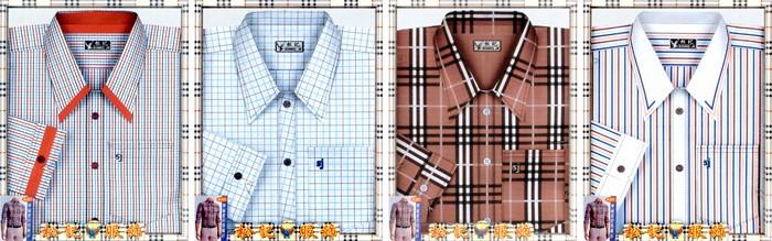 A291  華麗套裝男襯衫