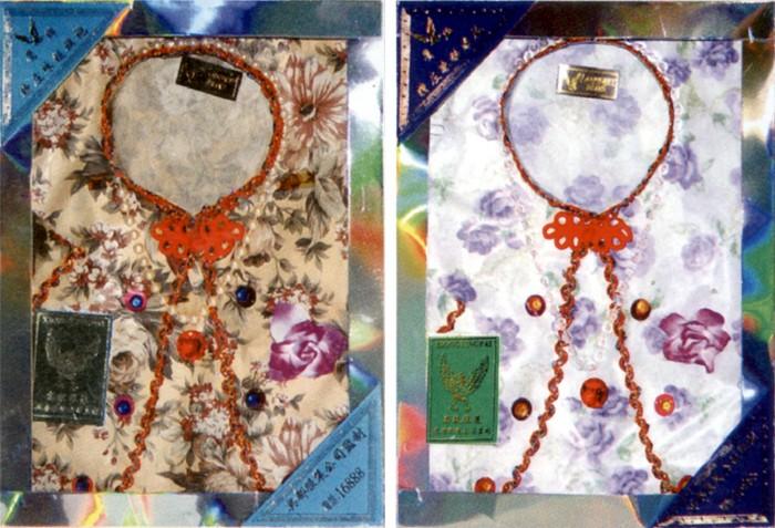 A43  珠鏈旗袍