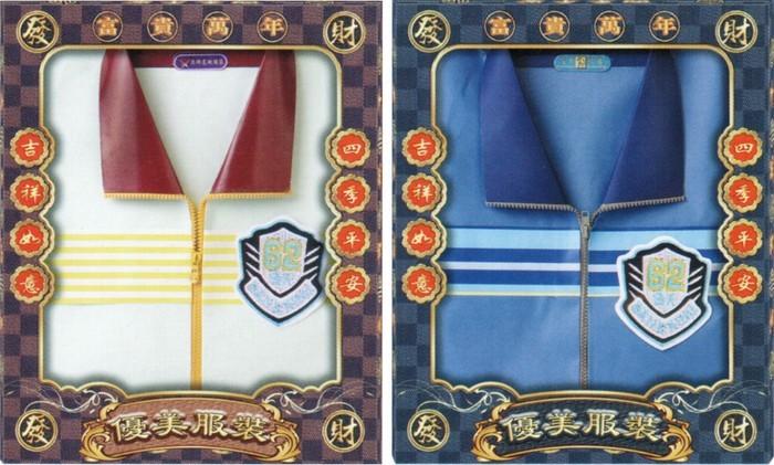 AA219  優美女運動服(特種紙)