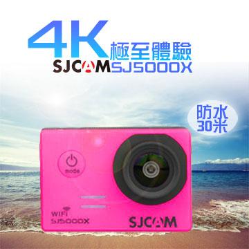 "SJcam SJ5000X 運動攝影機 桃色""正經800"""