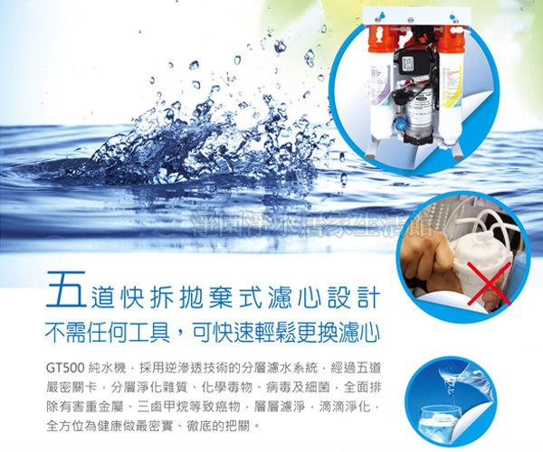 http://shop.r10s.com/2ceeedb0-ec8c-11e4-8ba2-005056ae57f4/upload/GENWATERR/p101966405138-item-6570xf1x0600x0500-m1506.jpg