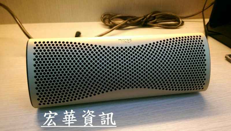 KEF MUO 藍芽喇叭支援NFC/APTX 店面提供試聽中