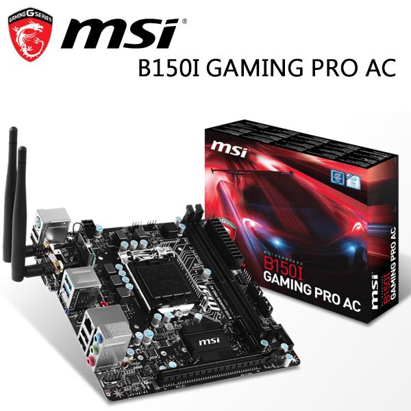 MSI微星 B150I GAMING PRO AC 主機板