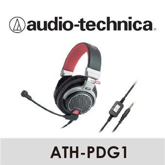 【 Audio-Technica 鐵三角 】遊戲專用耳機麥克風組 ATH-PDG1