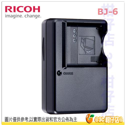 RICOH BJ-6 BJ6 原廠充電器 DB65 DB60 GR GRII WGM1 公司貨 充電座