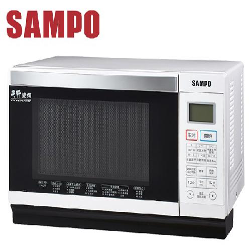 SAMPO 聲寶 28公升平台式烘燒烤微電腦變頻微波爐 RE-B428PDM **免運費**