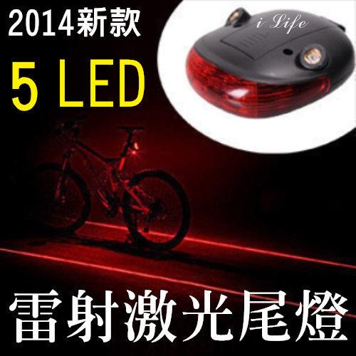 自行車LED燈 雷射劃線燈 RX5 ROXIM 雙激光尾燈