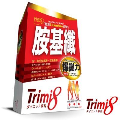 Trimi8 胺基纖 150粒