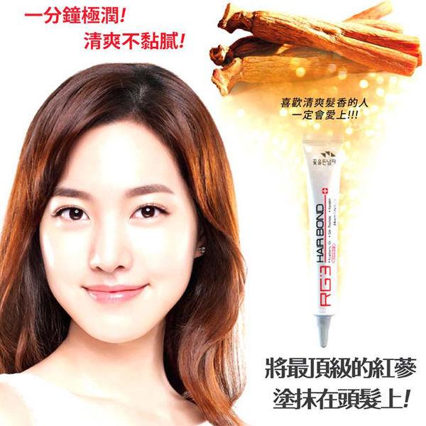 RG3 一分鐘紅蔘精華香氛極潤護髮素(免沖洗) 25m