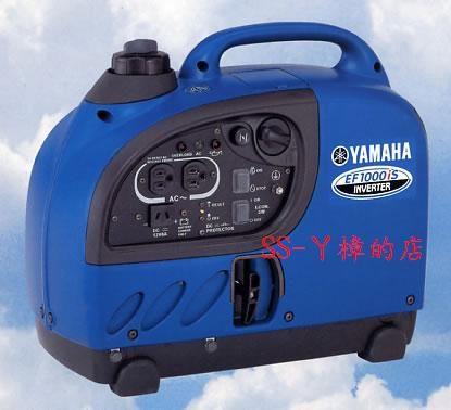 山葉 YAMAHA~EF1000iS 日本原裝 超靜音變頻發電機1000W 昆蟲採集打光 電腦用(含稅價)