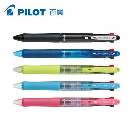 PILOT 百樂 BKAB-40F 三色輕油舒寫筆 / 支