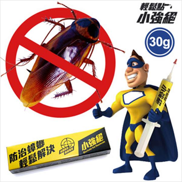 E&J【EN9004】免運費,小強絕30g(1支) 愛美松2%凝膠餌劑 蟑螂藥 廚房點一點絕對有效,殺蟲劑/驅蟲劑/螞蟻藥