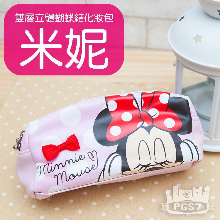 PGS7 日本迪士尼系列 - 迪士尼 米妮 雙層 立體 蝴蝶結 化妝包 皮革 收納包 筆袋