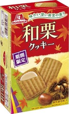 森永製菓 和風栗子夾心餅乾8枚入 92.8g ~和栗クッキー~ 日本原裝進口 期間限定