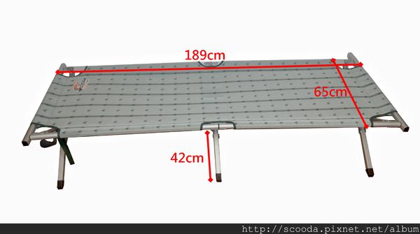 【鄉野情戶外專業】 SCOODA |台灣|  鋒豹行軍床-鋁架透氣網布 _C-011