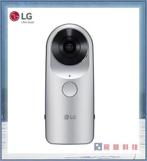 【狂降千元】R105 LG 360 CAM 環景攝像機 全天球設計 含稅公司貨開發票