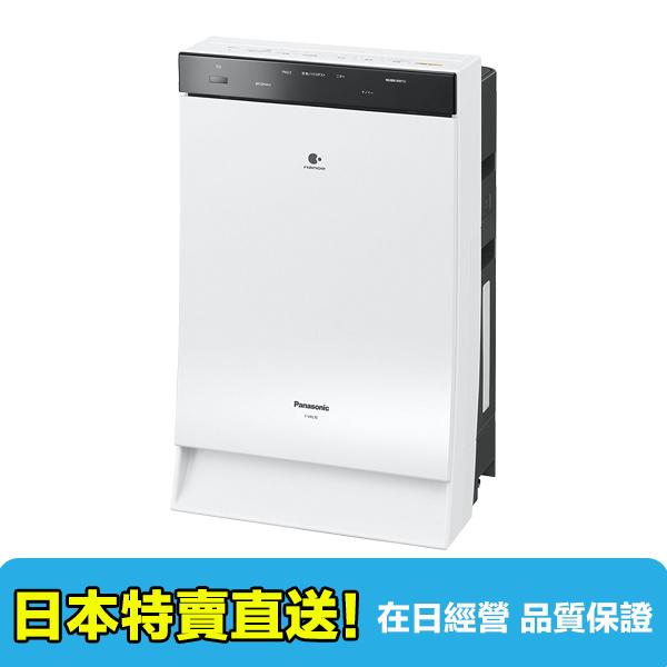 【海洋傳奇】【預購】日本Panasonic 國際牌【F-VXL70】加濕型 空氣清淨機 白色 16坪 PM2.5 除臭【船運免運】