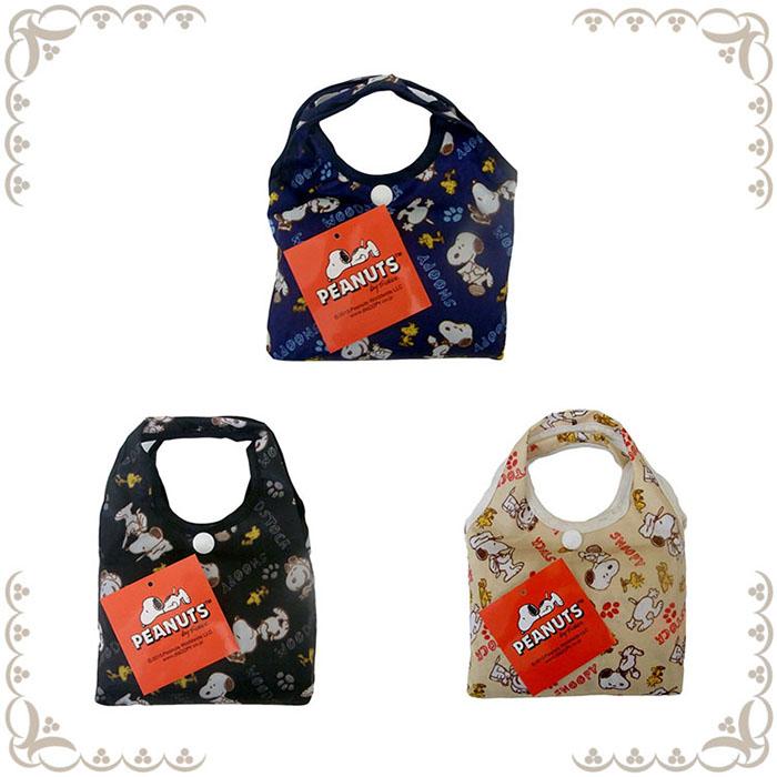 大田倉 日本進口正版史奴比 史努比 Snoopy 環保袋 購物袋 收納袋 萬用袋 手提袋 藍色 米黃色