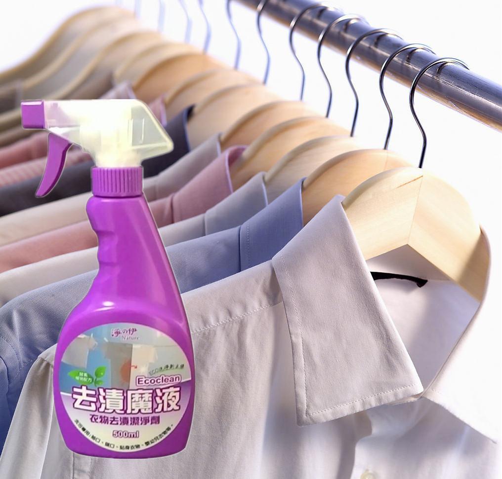 【淨の伊】去漬魔液(衣物法漬潔淨劑、衣領精) 蛋白酵素 500ml