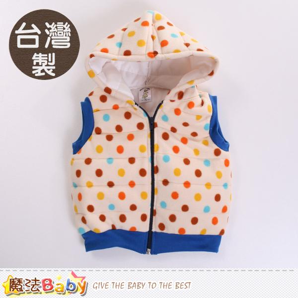 幼兒外套 台灣製厚刷毛兒童連帽背心外套 魔法Baby~k60258
