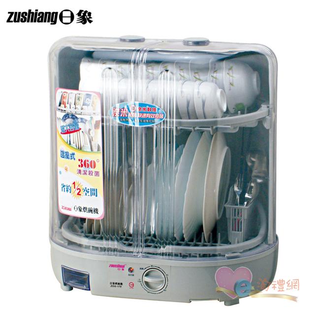 淘禮網    ZOG-178 日象旋扭直式烘碗機