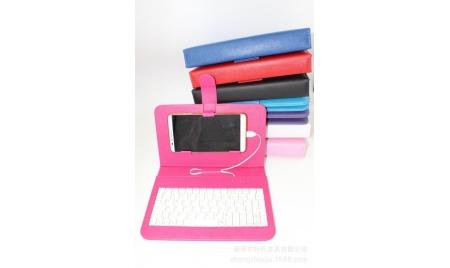 OTG功能手機鍵盤皮套(現貨+預購)