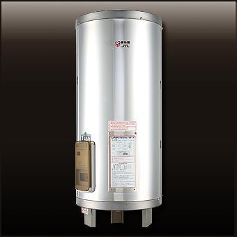 (喜特麗)儲熱式電能熱水器-20加侖/30加侖