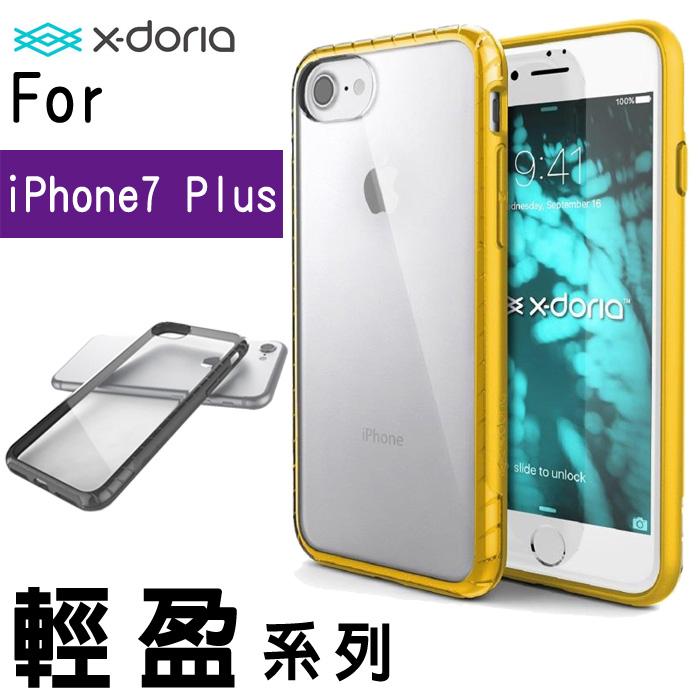 X-Doria Defense SCENE 輕盈系列 5.5吋 iPhone 7 PLUS/i7+ 防摔減震 手機殼 保護套 手機套 保護殼/黃