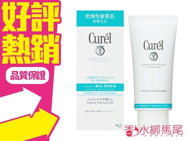 日本 KAO 花王 Curel 乾燥性 敏感肌 系列 卸妝蜜 130G◐香水綁馬尾◐