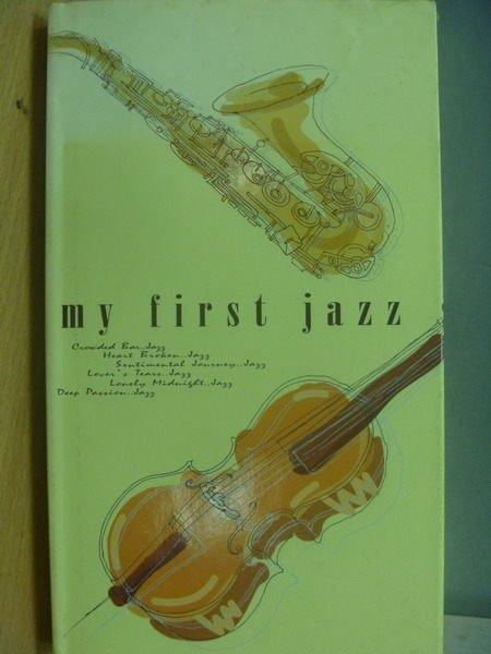 【書寶二手書T4/音樂_XBN】My First jazz_滾石唱片