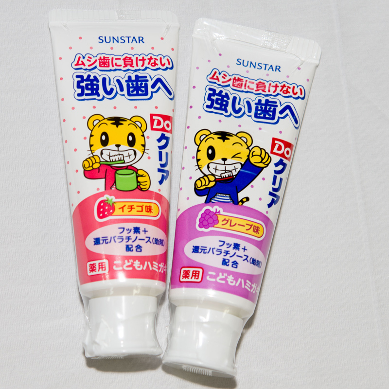 巧虎幼兒兒童牙膏 70g 一支 日本製 日本SUNSTAR出品