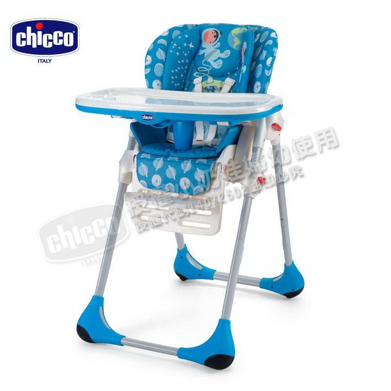 Chicco - Polly 兩段式高腳餐椅 登陸月球(藍)