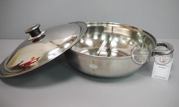 雅緻30公分鴛鴦鍋AG30缺貨中