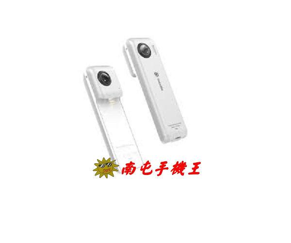 ←南屯手機王→lnsta 360°全景攝影機 VR 相機超高畫質【宅配免運費】