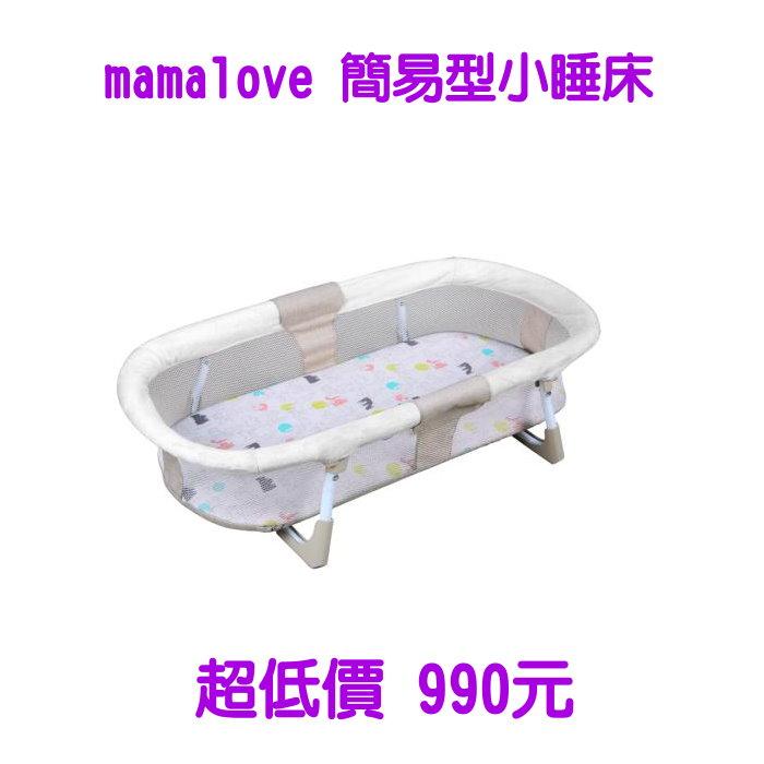*美馨兒*媽媽愛 mamalove 簡易型小睡床/睡箱 [型號:GN02E]990元