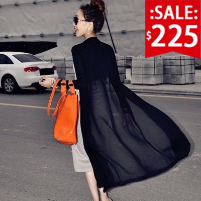 ❤原價450五折225❤莫代爾網紗拼接長版防曬外套💎開襟衫空調外套【YD501FES】
